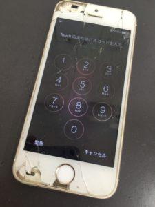 上と下が欠けてしまったiPhone