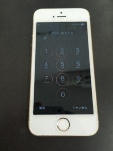 修理後のiPhone