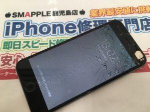 右上が破損したiPhone修理前