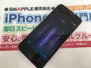 液晶の不具合のiPhone修理前