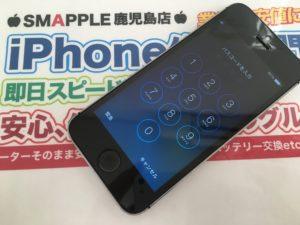 液晶の不具合のiPhone修理後