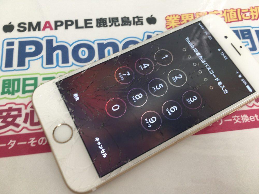 割れていてタッチ出来ないiPhone6
