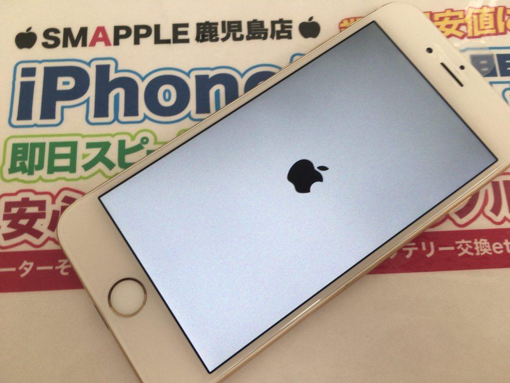 液晶修理後のiPhone6S