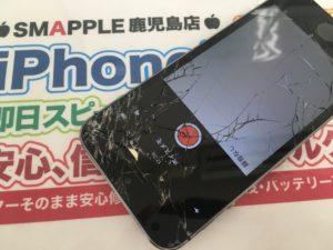上部がかけて穴が空いているiPhone