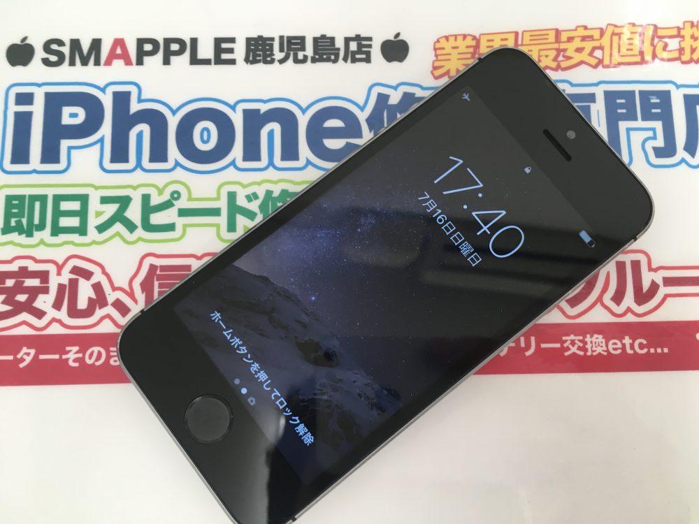 新品同様になったiPhone