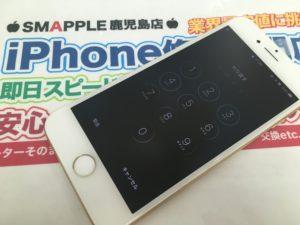 バキフォンから修理したiPhone