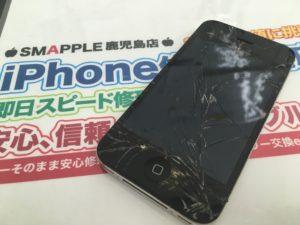 iPhone4S修理前