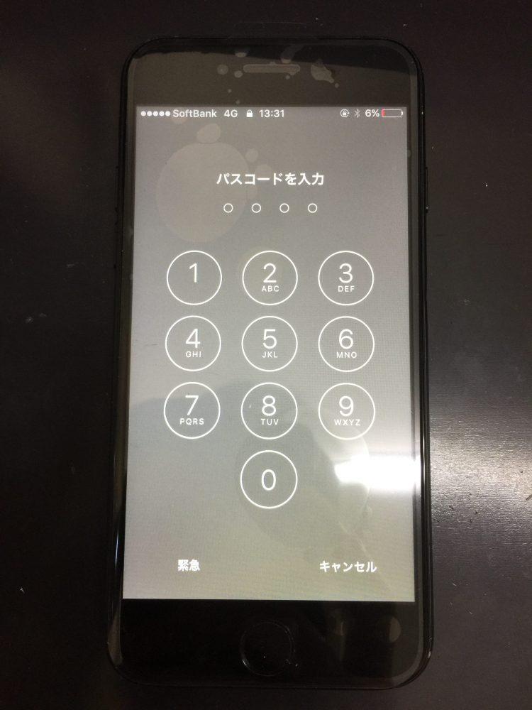 液晶修理後のiPhone7