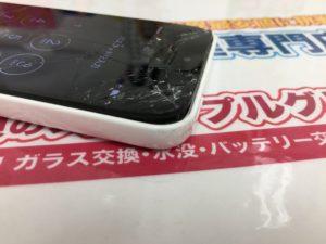 バキフォン修理前