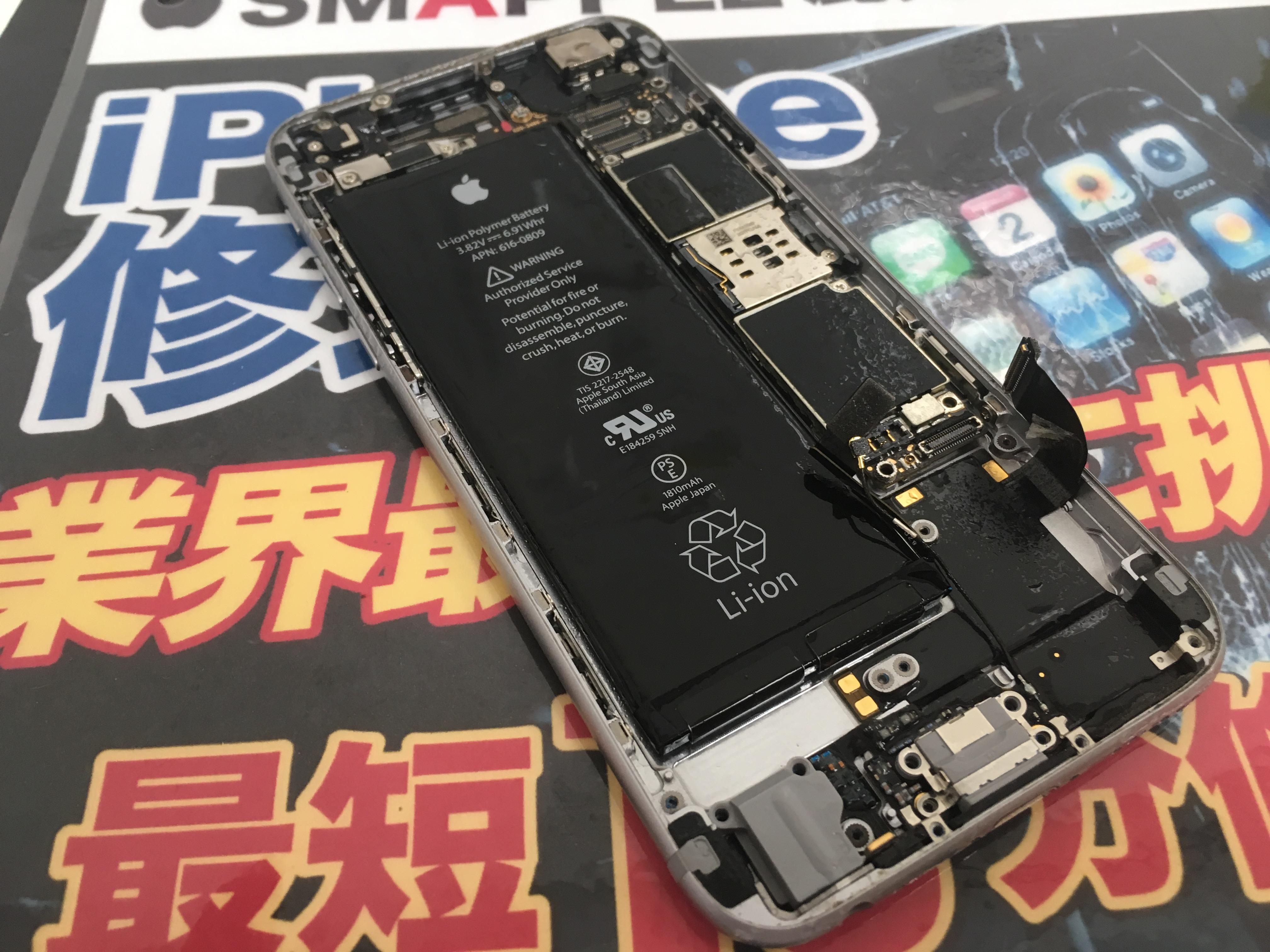 水に濡れてしまったiPhoneの内部画像