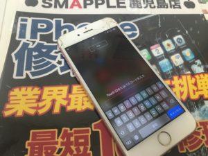 液晶むきだしiPhone画像