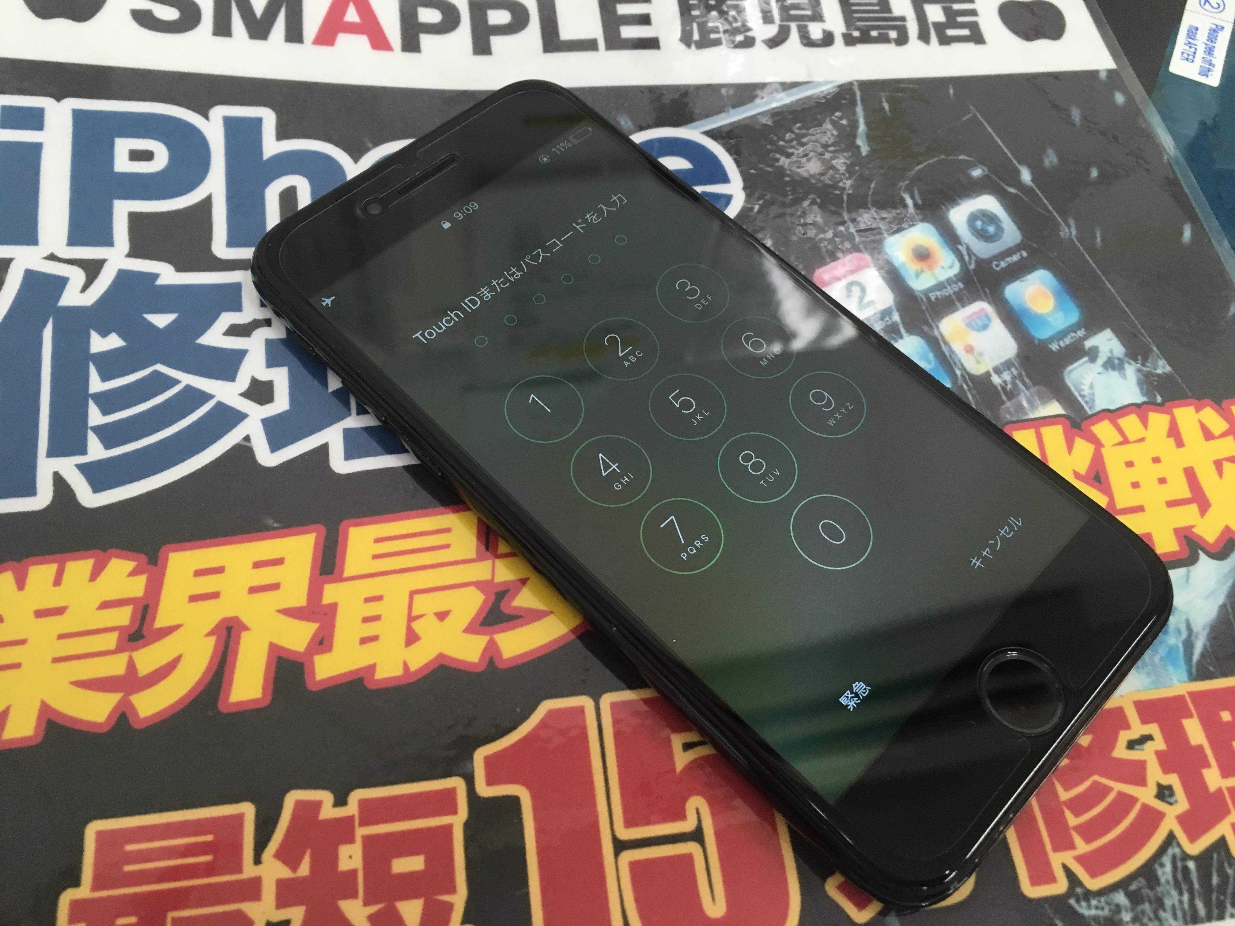 治ったiPhone6s