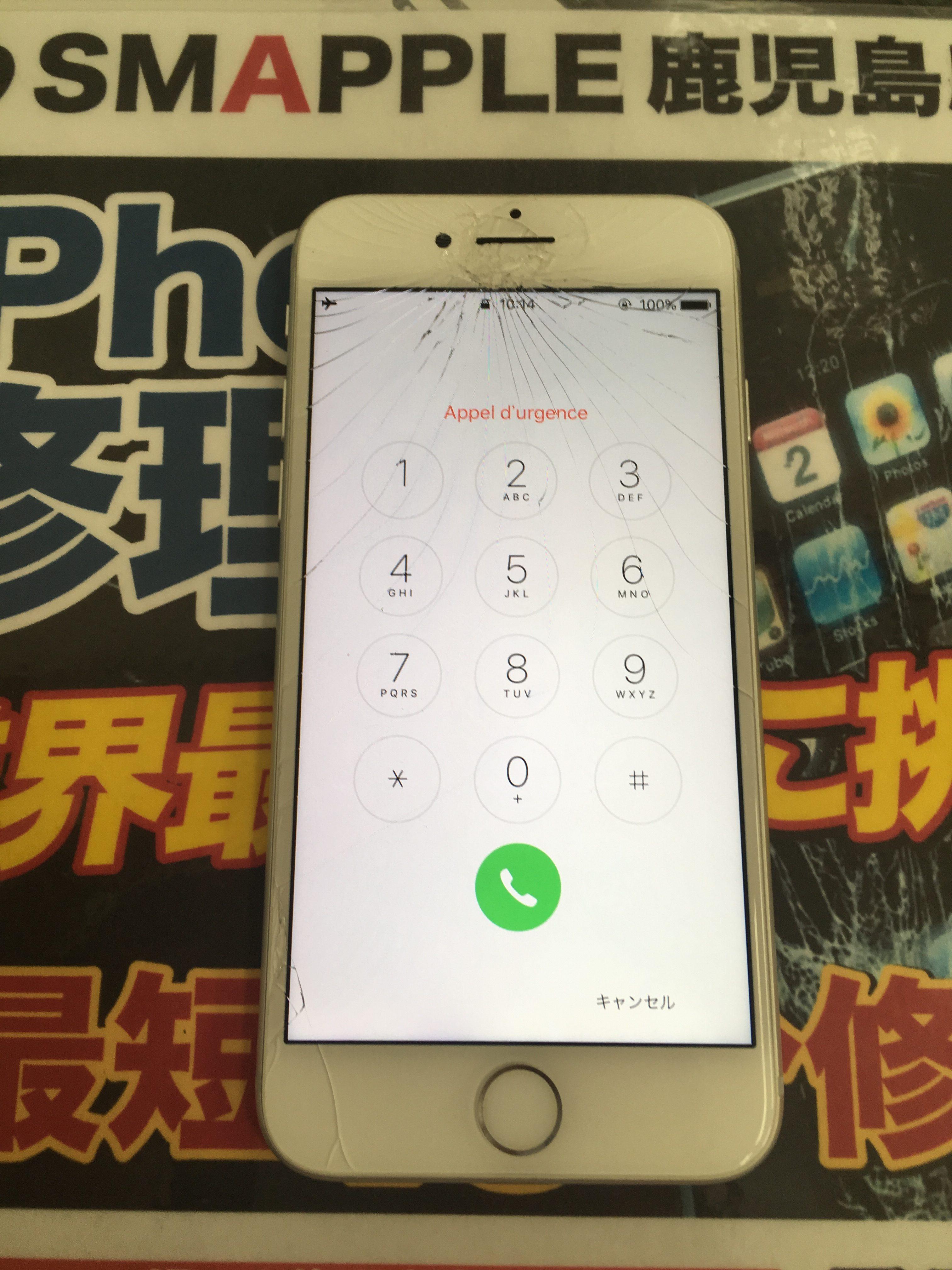 上部が割れたiPhone7