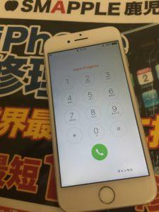 修理後のiPhone7画像