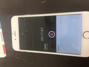修理後のiPhone6画像