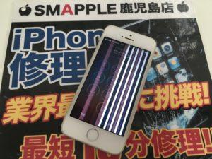 液晶破損iPhone