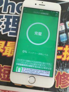 交換修理後のiPhoneのバッテリー