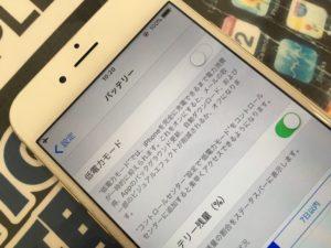 iPhoneの設定から見たバッテリー