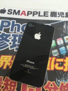 iPhone4s 背面ガラス