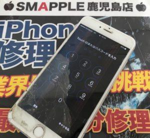 液晶の割れたiPhone6Plus