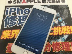修理後のiPhone6Plus