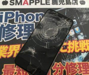 車に轢かれたiPhone6