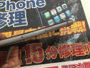 フレームが湾曲したiPhone6