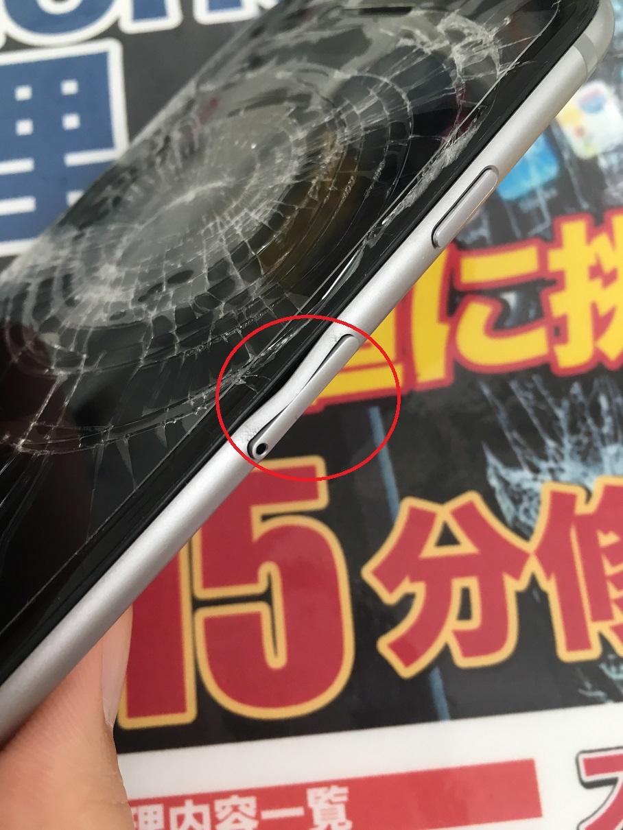 iPhone6 フレーム 変形