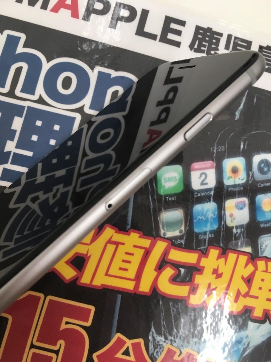 フレーム矯正後のiPhone6