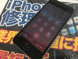 液晶交換修理後のiPhone5s