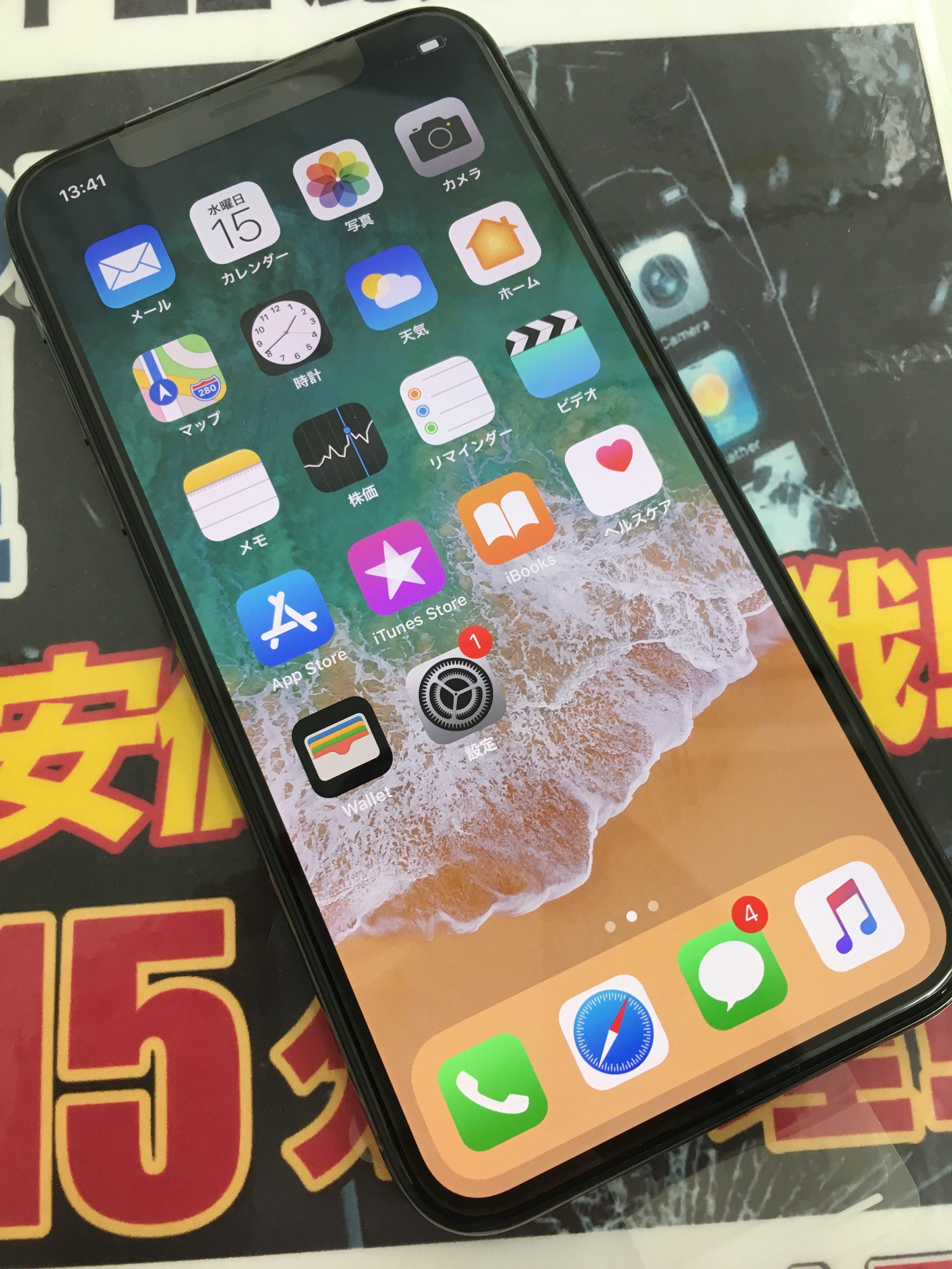 スマップル鹿児島のiPhoneX
