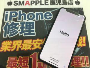 iPhoneX アクティベーション画面
