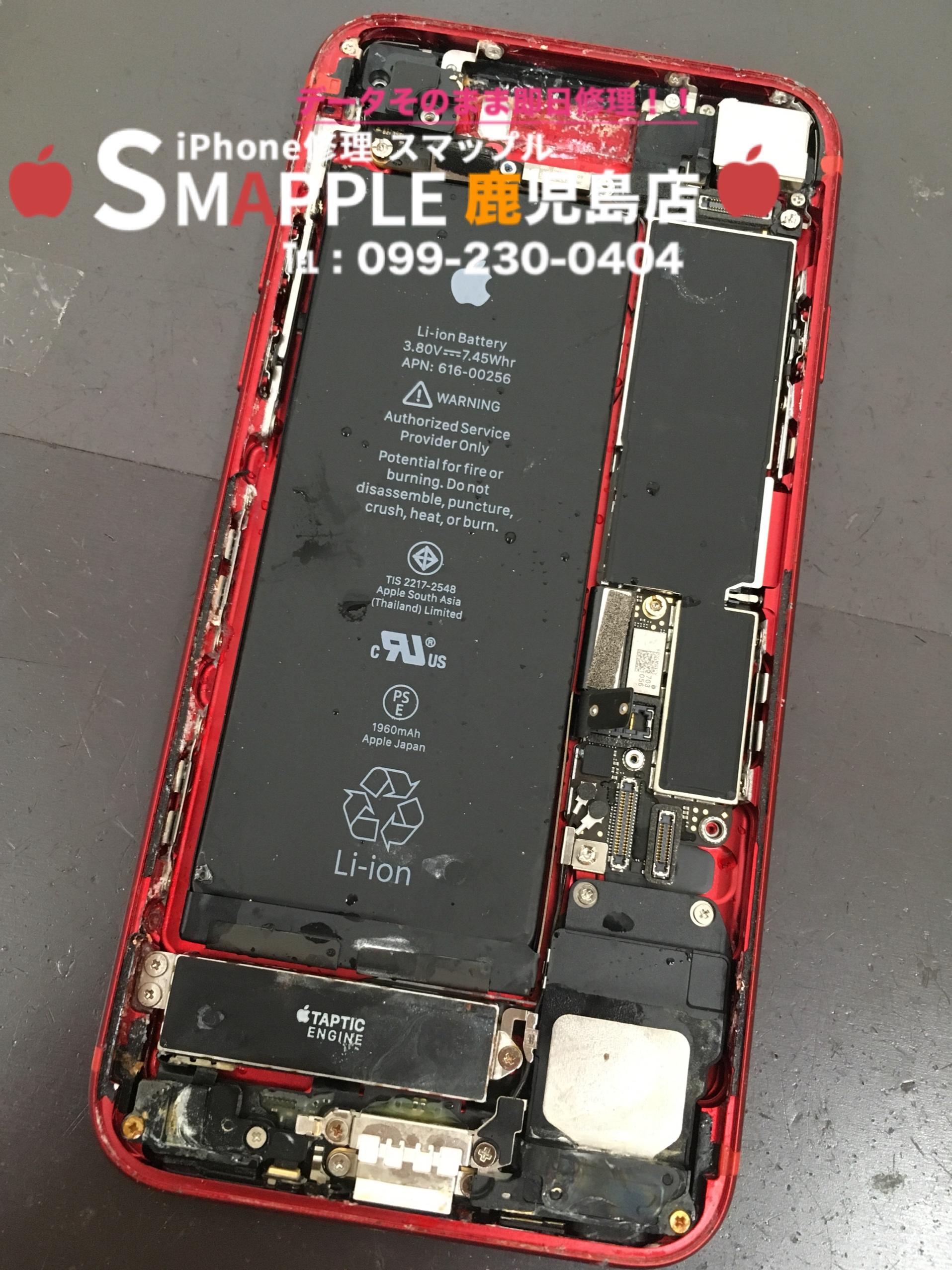 水没したiPhone7の内部