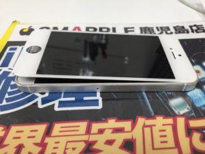 画面が押し上げられたiPhone5s