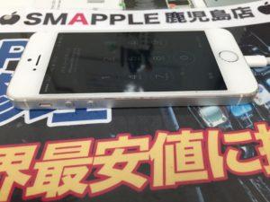 バッテリー交換修理後のiPhone5s