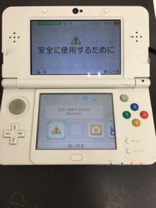 3DSの画面交換終了!