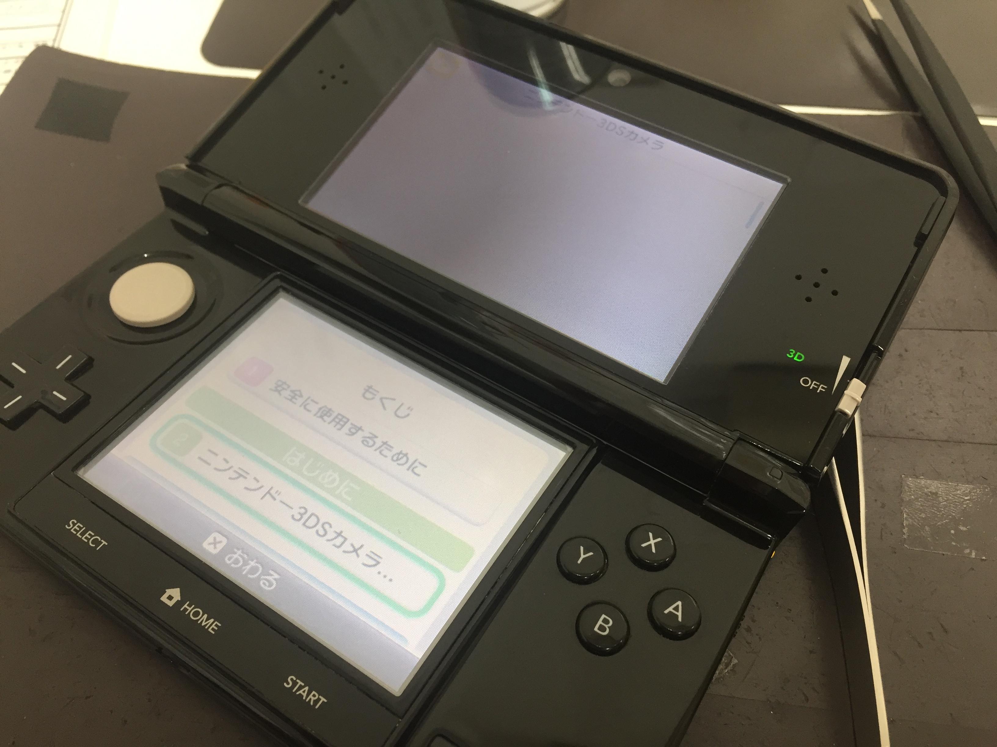 修理完了後の三DS