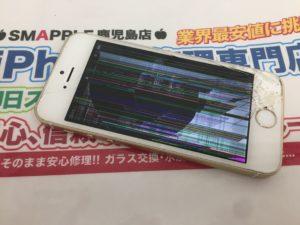 修理前iPhoneSE画像