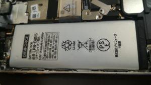 社外製のバッテリー