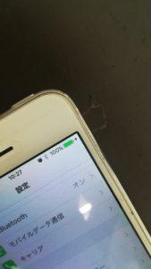 正常なiPhoneの画面画像