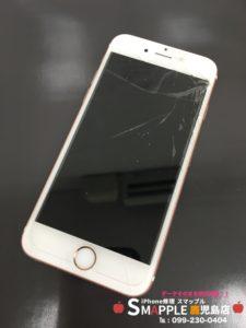 水没したiPhone6s