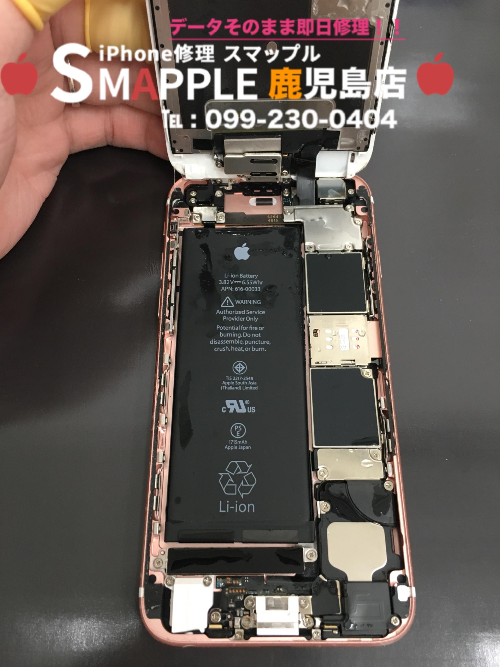 水没したiPhone6sの内部