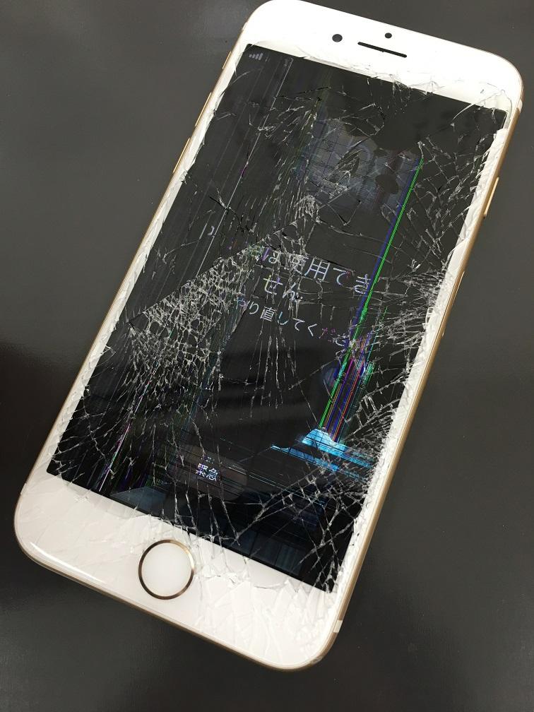 液晶が割れたiPhone7