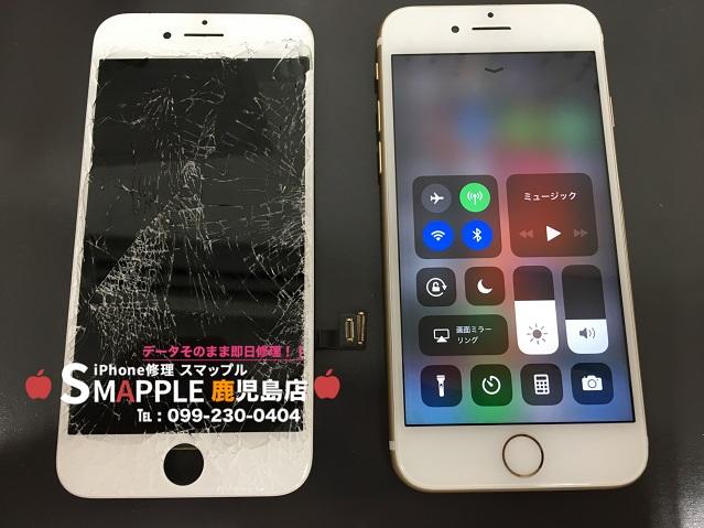 修理前と修理後のiPhone