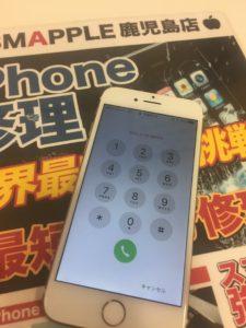 修理後iPhone7画像