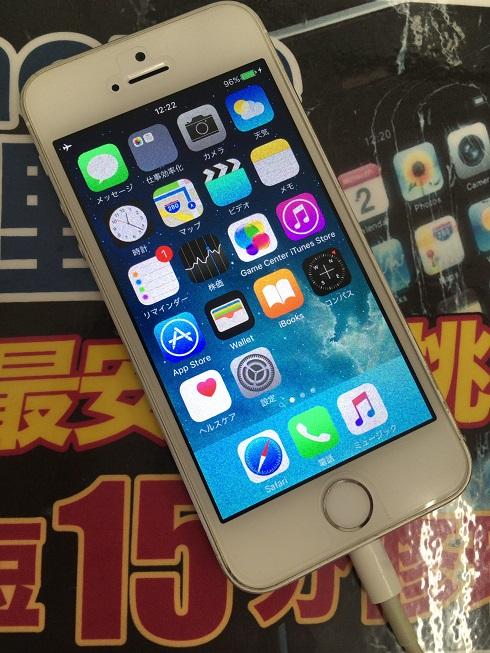 ドックコネクター交換修理後のiPhone5s