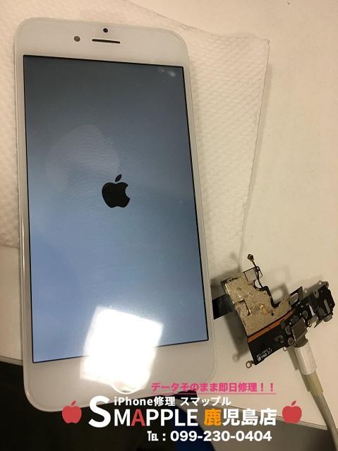 水没から復旧したiPhone6