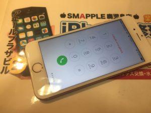 治ったiPhone6s画像