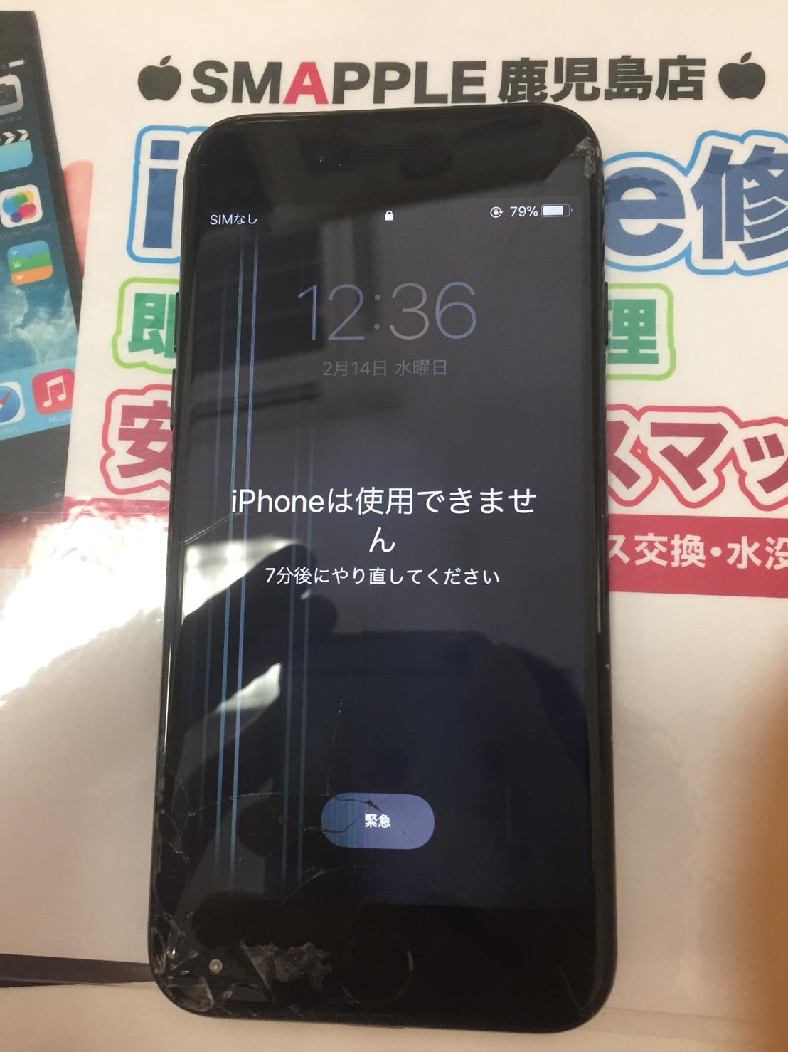 iPhoneは使用できません