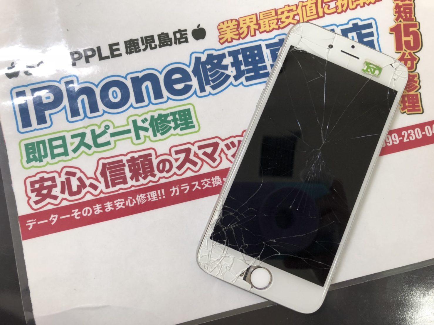 修理前のiPhone6の写真